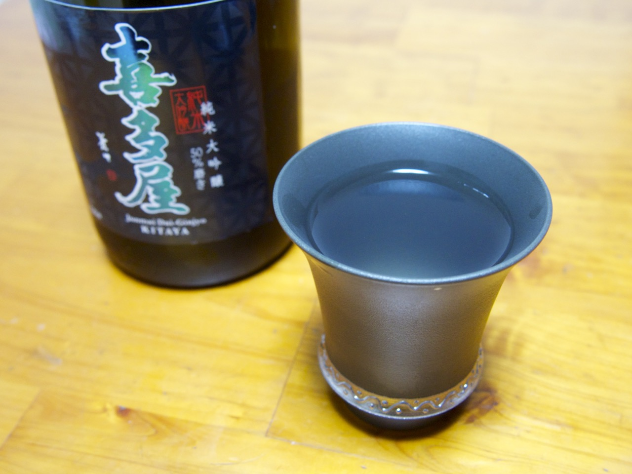 sake glass 淡麗